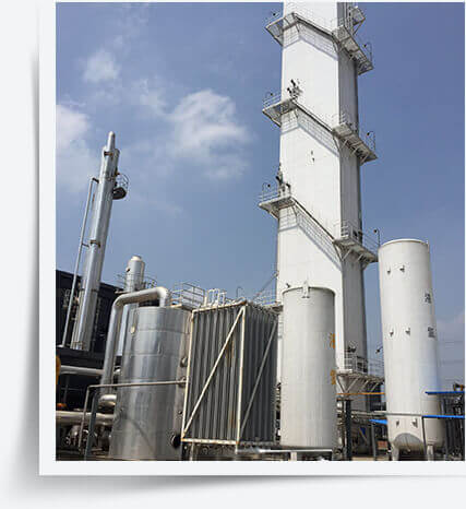 Chengdu Taiyu Industrial Gases Co., Ltd.