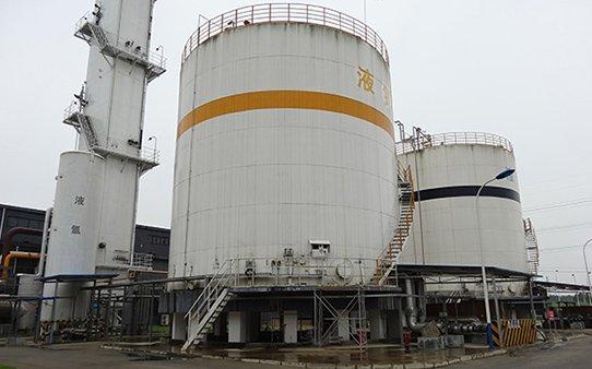 Chengdu Taiyu Industrial Gases Co., Ltd.