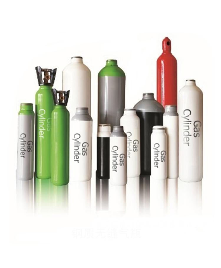 50L Gas Cylinder