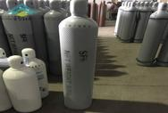Do you know the use of Sulfur Hexafluoride gas?