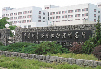 Chinese Academy of Sciences (CAS)