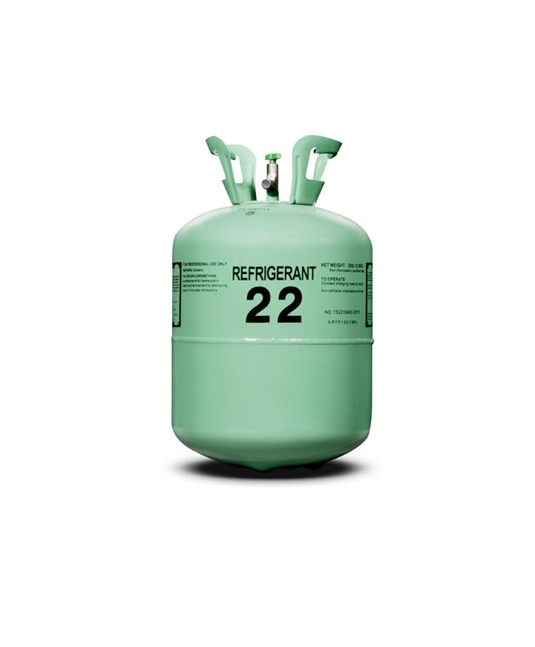 Chlorodifluoromethane R22 (HCFC-22)