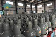 Sulfur Hexafluoride Gas our company provide