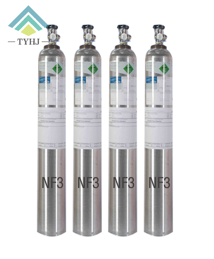 NF3 Gases Supplier