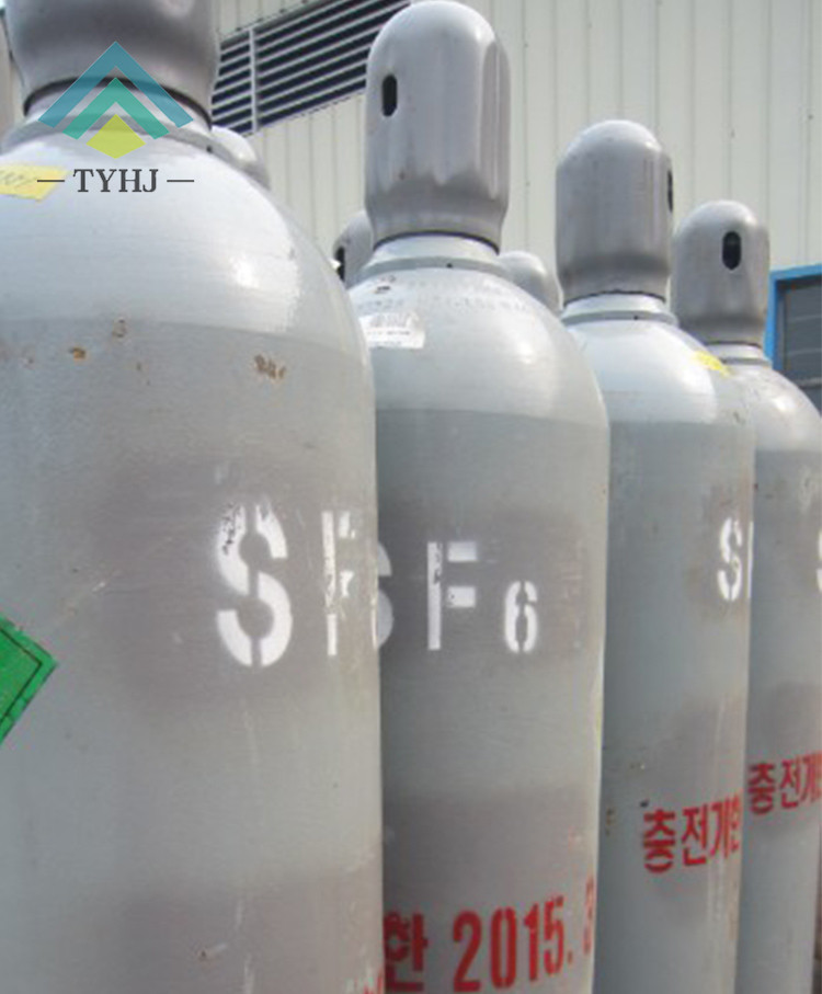 Sulfur hexafluoride Supplier